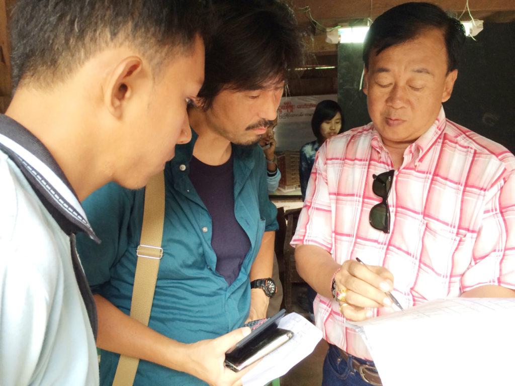 ミャンマーの現場調査風景1